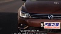 为中国市场打造 原创试驾上海大众凌渡