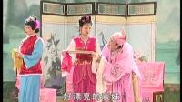 广西戏曲桂林彩调 彩调剧《后娘逼嫁》