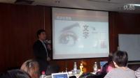PPT讲师王德宝老师:幻灯片为什么要视觉化设计