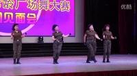 民政局社区踏歌起舞舞蹈队-电话奇缘