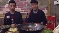 信阳十佳火锅店-小山城美蛙鱼头-信阳火锅店推荐-信阳最好吃的火锅
