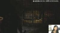 女王盐【电锯惊魂2】12断手男追杀