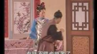 广西戏曲桂林彩调 赶子牧羊1-1500K