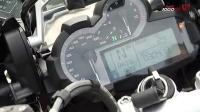 KTM 1190 VS BMW R 1200 GS ADV