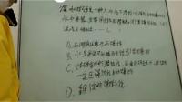 应翌磊-初三杨浦实验-《液体内部压强应用》