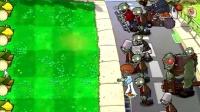 【火助解说】植物大战僵尸白天无尽版实况80轮视频(21-40轮)