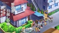 【独偶字幕组首发】蜡笔小新2015年剧场版预告PV2