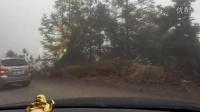 悠悠背包公益-贵州台江暖冬行动纪实-山区路中雾中行-芝麻拍客
