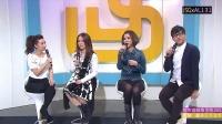劲歌金曲 2015-01-04