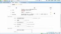 后盾网PHP10.dede织梦视频教程_ ...