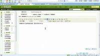 后盾网PHP9.dede织梦视频教程_模 ...