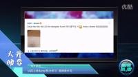 《大开眼界》1.7:拳头严惩违规挖人外媒S5看好韩国