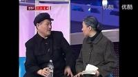 赵本山 赵海燕《有病没病》春晚小品搞笑经典笑死人