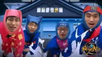 Ninja me(4 awesome guys of DLOU)