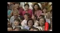 赵本山小品大全《办班》春晚小品经典集锦