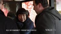 """【VOGUE TV】""""中国:镜花水月""""特展新闻发布"""