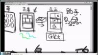 [幻想学院]LeeSir《CG绘画实战举例第六节》2015-01-07