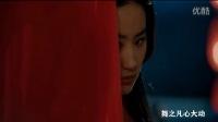 古装美女MV系列:舞之凡心大动