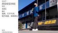 陈缙年会独舞背景屏MV-VOICES