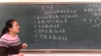 第二章2.2节 知识点1:导数四则运算 ,蓝皮书 T2.1(电气1107班 徐歌)