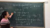第二章2.1节 知识点2:单侧导数 ,蓝皮书 T1.6 (电气1107班 徐歌)