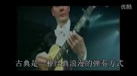 吉他入门指南(1)