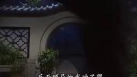 雪山飞狐【黄日华版】02