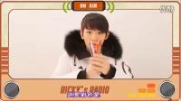 【BaiDu刘昌贤吧中字】150110 TEEN TOP On Air - 冬天寒假特别!Ricky的可视电台