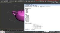 3dmax教程室内设计教程0基础快速入行系列第1讲-掌握基本工作命令