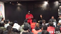 【文化课】街舞大师 Henry Link 台湾讲座: 对比东西街舞文化差异