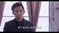 《何以笙箫默》第3集 何以琛 赵默笙剪辑0303