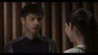 《何以笙箫默》第4集 何以琛 赵默笙剪辑0403