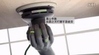 费斯托工具新一代无碳刷智能磨机 ETS EC