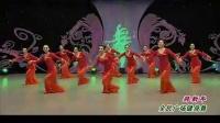 杨艺星月广场舞 拜新年 创意杨艺 编舞星月 正反面动作演示 演唱凤凰传奇