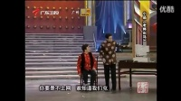 相声小品经典集锦《老将出马》赵丽蓉 巩汉林 金珠
