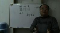 陈春林梅花易数卦例讲解之十_高清