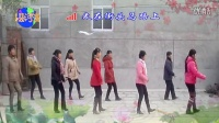 易县河漕广场舞【前面那个姑娘】团队版简单八步