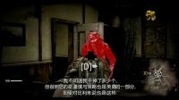 【俊哥】狂野西部:枪手中文剧情向视频 01林肯郡之战