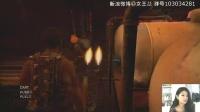 女王盐【电锯惊魂2】13-人肉烧烤好滋味
