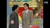 赵丽蓉巩汉林春晚搞笑小品经典集锦《 妈妈的今天》