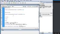 14.12.4-javascript网页制作视频教程01 下-51RGB