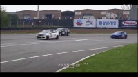 Touring Car Racing