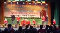 黄骅市首届中华优秀传统文化论坛5王竑锜