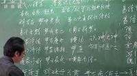 徐东:易经类象与梦境病兆(03)_标清