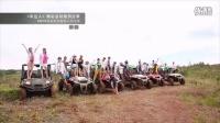 2013深圳宝创帕劳心动之旅