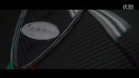 Pagani Zonda 760 RS JX