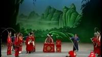 豫剧-卷席筒-徐福先