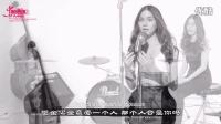 [ACF][泰剧][线上情缘OST][聆听自己的心][MV]