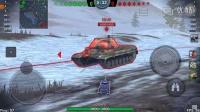 坦克世界闪电战 part3 T62a 马利诺夫卡 冬