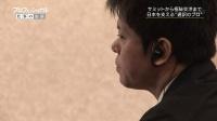 [诸神]长井鞠子的口译人生